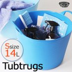 TUBTRUGS タブトラッグス Sサイズ 14L(レッドゴリラ バスケット 収納かご カゴ バケツ スタッキング)