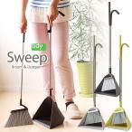 tidy Sweep スウィープ ホーキ&チリトリ(ほうき 塵取り 掃除道具 庭掃除 テラモト)