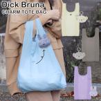 ROOTOTE・ルートート LAZYroo ポータブルエコバッグ(スーパープランニング 折りたたみバッグ トラベル ショッピングバッグ eco 簡単収納)