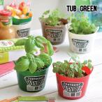 Tub Green・タブ グリーン(栽培セット ミント バジル パセリ ストロベリー TUBTRUGS)