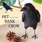 PET BANK OWL・ペット バンク オウル(貯金箱 magnet コインバンク フィギュア 動物 アニマル)