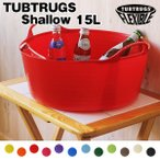 TUBTRUGS タブトラッグス シャロウ 15L(レッドゴリラ 収納カゴ たらい shallow)