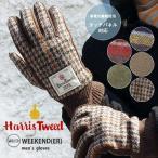 Harris Tweed・ハリスツイード WEEKENDER メンズグローブ(男性用 手袋 スマートフォン タッチパネル操作可 豚革)