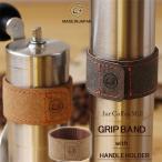 GRIP BAND with HANDLE HOLDER コーヒーミル用グリップバンド(アウトドア ギフトcoffee)