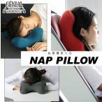 Nap Pillow ナップピロー(安眠 首枕 ネッククッション 機内グッズ リラックス アウトドア)