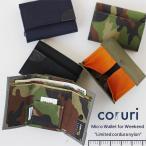 ヘミングス WEEKEND coruri コルリ 小型財布 Limited cordura nylon(三つ折り財布 旅行 登山 キャンプ フェス コインケース コンパクト)