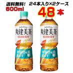 爽健美茶 健康素材の麦茶 600mL 24本入