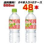 い・ろ・は・す 白桃 555mlPET  48本  2ケース 山梨県産白桃エキスを使用 日本の天然水 いろはす白桃 メーカー直送