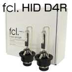 fcl HID D4R タントカスタム[L375S、L385S]H19.12〜H25.9 D4R HIDバルブ D4R 純正 交換用 HIDバルブ 6000K 8000K 1年保証
