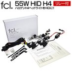 ムーヴ HID ムーヴ L175S・L185S H18.10- ハロゲン2灯用 55W H4Hi Lo リレー付 HID キット