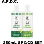 【送料込み】【2本セット】 A.P.D.C. ティーツリー シャンプー 250mL & コンディショナー 250mL 【APDC】【エーピーディーシー】