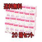 【送料無料】 イチジク製薬 リセッチ 30g×4コ入 ×20箱セット 【第2類医薬品】【浣腸薬】