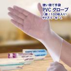 ニトリルグローブ ニトリル手袋 粉なし パウダーフリータイプ Mサイズ Lサイズ 薄手 使い捨て手袋 100枚入り 送料無料