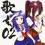 【新品CD】織田信奈の野望 Music of the different world 歌姫(2)