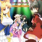 【中古CD】Fate/kaleid liner プリズマ☆イリヤ キャラソンアルバム Prisma☆Musica