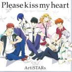 【中古CD】マジきゅんっ!ルネッサンス エンディングテーマ ArtiSTARs『Please kiss my heart』