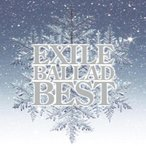 【中古CD】EXILE『EXILE BALLAD BEST』