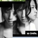 【中古CD】w-inds.『ハナムケ』(初回限定盤)