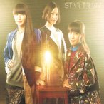 【中古CD】Perfume『STAR TRAIN』(初回限定盤)