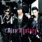 【中古CD】BREAKERZ『Miss Mystery』(初回限定盤A)