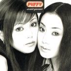 【中古CD】PUFFY『amiyumi』