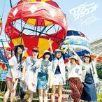 【新品CD】lyrical school『ワンダーグラウンド』(通常盤)
