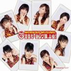 【新品CD】モーニング娘。『7.5 冬冬モーニング娘。ミ