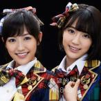 【中古CD】AKB48『希望的リフレイン』(劇場盤)