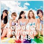【中古CD】AKB48『ラブラドール・レトリバー』(Type A・初回限定盤)