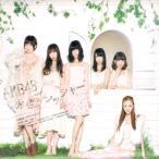 【中古CD】AKB48『永遠プレッシャー』(TYPE B)