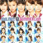 【中古CD】アイドリング!!!『サマーライオン』(通常盤)