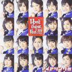 【中古CD】アイドリング!!!『Don't think. Feel!!!』(通常盤)