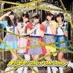 【新品CD】Chu☆Oh! Dolly『走り出せ!Chu☆Oh! Dolly』(Police ver.)