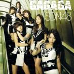 【中古CD】SDN48『GAGAGA』(通常盤A)