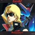 【中古CD】GACKT『Metamorphoze~メタモルフォーゼ~』(初回限定盤)