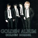 【中古CD】ゴールデンボンバー『ゴールデン・アルバム』(初回限定盤B)