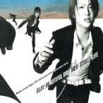 【中古CD】GLAY『BEAUTIFUL DREAMER/STREET LIFE』