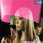 【中古CD】m.o.v.e『SUPER SONIC DANCE』