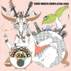 【中古CD】ASIAN KUNG-FU GENERATION presents NANO-MUGEN COMPILATION 2008