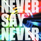 【中古CD】Jin-Machine『NEVER SAY NEVER』(Type-A)