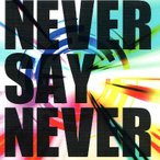 【中古CD】Jin-Machine『NEVER SAY NEVER』(Type-B)
