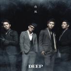 【新古CD】DEEP『夜風』(ワンコイン盤)