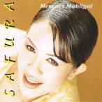 【中古CD】Safura『Mencari Mahligai』(輸入盤)