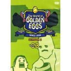 【中古DVD】The World of GOLDEN EGGS SEASON2(3)