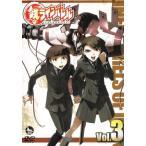 日高政光 鉄のラインバレル Vol.3 DVD