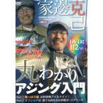 �����DVD�۲��� �ݤ狼�ꥢ��������ʻ�����Ͽ��