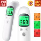 温度計 非接触 特価セールまもなく終了! 電子温度計 非接触温度計 赤外線温度計 料理用 デジタル 温度測定 正確 メモリー 感染対策 日本語取説 即納 1年保証