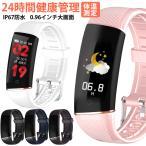 スマートウォッチ 血圧 週末クーポンで202円オフ! 日本語 説明書 体温 iphone 腕時計 メンズ レディース ベルト 2021 血中酸素 濃度計 24時間体温監視 睡眠検測