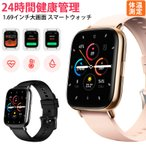 スマートウォッチ 父の日ギフト! 血圧 日本語 説明書 2021 体温 正確 腕時計 メンズ レディース 血中酸素 睡眠検測 iphone Android LINE通知 防水 アラーム 即納