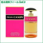 プラダ キャンディ EDP SP 30ml PRADA 香水